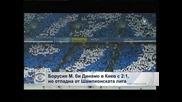 Борусия М. би Динамо в Киев с 2:1, но отпадна от Шампионската лига