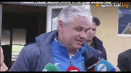 Стойчо Стоев след мача Левски срещу Септември