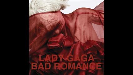 Метъл ремикс Lady Gaga - Bad Romance