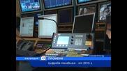 Шок! Удължаване на 2 години за аналогова телевизия от 2015 - само Цифрова!