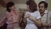 Откъс от Маневри на петия етаж, 1985 г.
