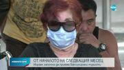 Израел започва да приема ваксинирани туристи