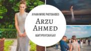 Арзу Ахмед - Абитурентски бал Шумен 26.05.2018