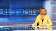 Спортни новини (18.06.2018 - централна емисия)