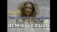 Reni - Kato Ptica Sym Svobodna ( Dj Valio Remix )