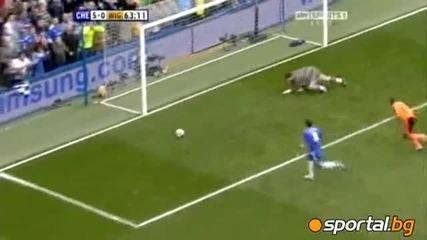 Челси - Уигън 8 0 - Видео - Sportal.bg