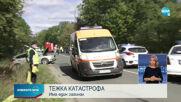 Тежка катастрофа в Бургас отне живота на възрастен мъж