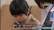 Бг субс! Me Too Flower / И аз съм цвете (2011) Епизод 2 Част 4/4