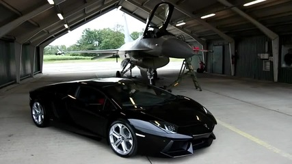 Lamborghini Aventador срещу изтребител F-16 !