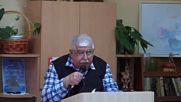 Познаването на Бога - 2 част - Пастор Фахри Тахиров