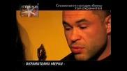 ! Мистър Мускул и Патрашкова 3, Горещо, 19.12.2009
