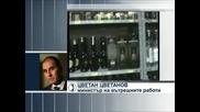 19.май.2010 - Арестуваха чиновник на Министерство на икономиката за злоупотреби, Мвр погна и фалшиви
