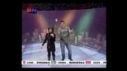 Asim & Nerka
