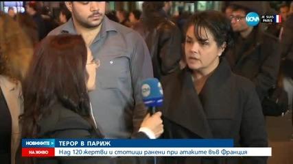Българите в Париж разказват