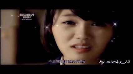 Чрд theklover Reply 1997 Si Won & Yoon Jae Hello