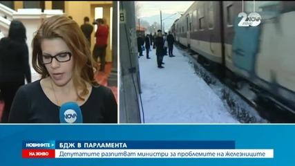 Московски: Нови влакове няма да се спират