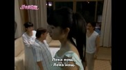 Бг субс! It Started with a Kiss / Закачливи целувки (2006) Епизод 5 Част 3/3