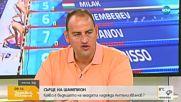Плувецът Петър Стойчев: Личният пример на родителите е най-важен