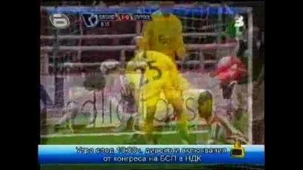 Господари на ефира Балона вкара гол ;