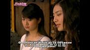 Бг субс! It Started with a Kiss / Закачливи целувки (2006) Епизод 27 Част 1/3