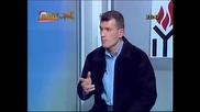 Български Националисти Против Чалгата