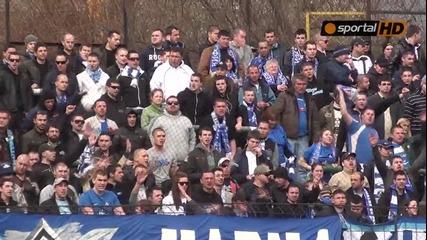 Ултрас Левски срещу Черно море