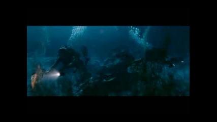 Fools Gold Trailer - High Quality