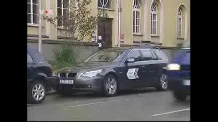 Bmw Паркира Само (вижте)