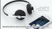 NEXTTV003.P06 - Hi-Tech & Gadgets