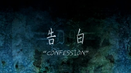 Death Note episode 13 [confession] english dub