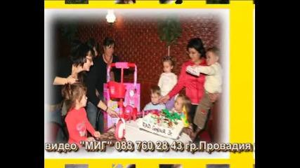Фото и Видео Миг - детски видеоалбум