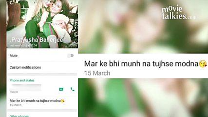 Ексклузивен разговор на майката и лелята на Пратюша Банерджи.