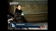 Въоражен Грабеж и Вандализъм в София Тази Нощ