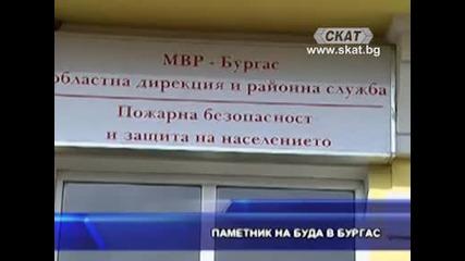 11.02.2013 г. - Валентин Касабов от Нфсб ще строи паметник на агент Буда в Бургас .