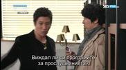 Бг субс! Full House 2 / Пълна къща 2 (2012) Епизод 12 Част 3/4