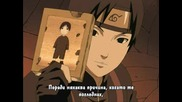 Naruto Shippuuden (RyuKo) - Епизод 50 - Bg Sub