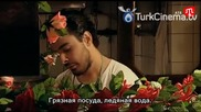 Модели от рози Cemberimde Gul Oya еп.62 Турция Руски суб.с Туба Буюкюстюн