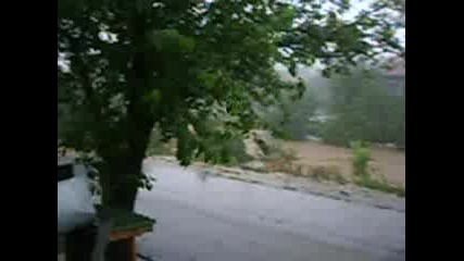 Наводнение Цар Калоян