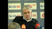 Представянето на Стойчо Стоев като треньор на Левски