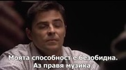 4400 - Сезон 4 Епизод 2