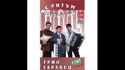 ork trio zdravec - daichevo horo Vbox7