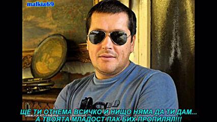 Aco Pejovic - Ako me volis idi od mene (hq) (bg sub)