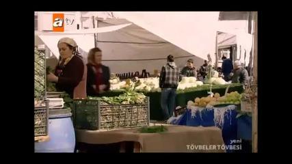 Tovbeler Tovbesi - 1еп. 6 част