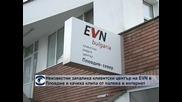 Трима неизвестни са запалили клиентски център на EVN в Пловдив и качиха клипа в интернет