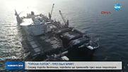 """Газопроводът """"Турски поток"""" ще минава през България?"""