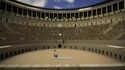 Виртуален тур из Древен Рим