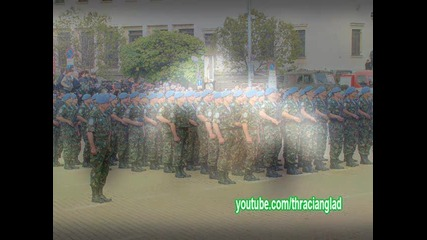 68 бригада Специални сили