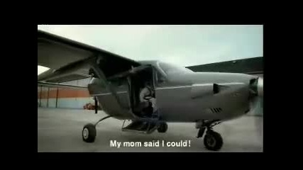 Unikalno My mom said I could! (мама ми каза, че може..)