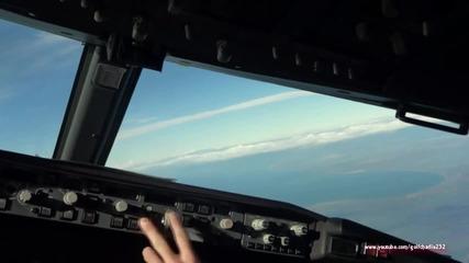 Животът, като пилот на самолет - Life as an Airline Pilot