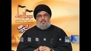 Лидерът на Хизбулла смята, че Сирия е заплашена от разцепление